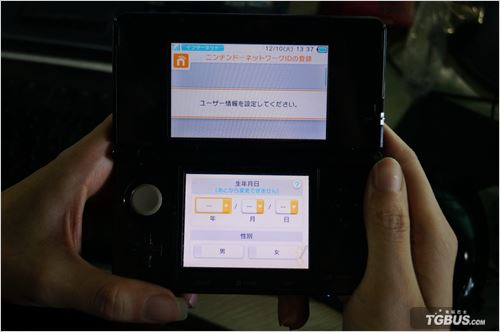 3DS 7.0更新