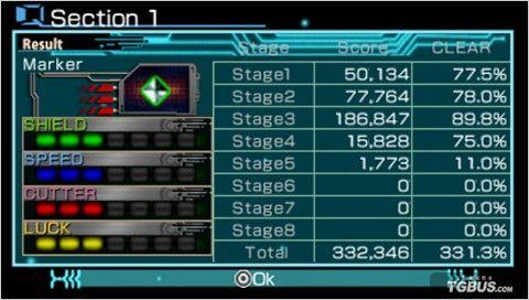 老游戏新玩法 天蚕变 携多人模式登陆PSP