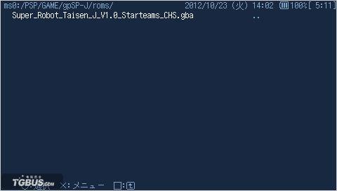 gpSP-J PSP用GBA模拟器 电玩巴士PSP中文网